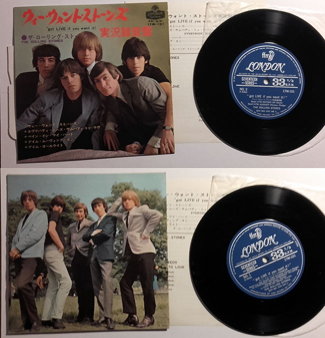 """The Rolling Stones - Got Live If You Want It! - London 17M-101 Japan 7"""" EP"""