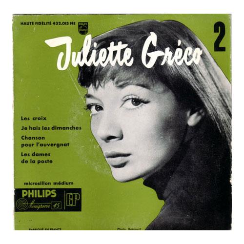 GRÉCO, JULIETTE - 2 - Les Croix - 45T (EP 4 titres)
