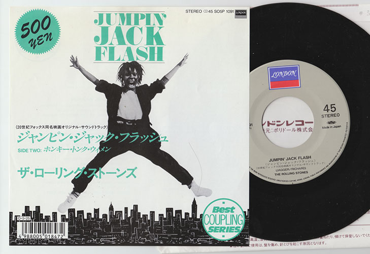 "The Rolling Stones - Jumpin' Jack Flash - London S05P 1091 Japan 7"" PS"