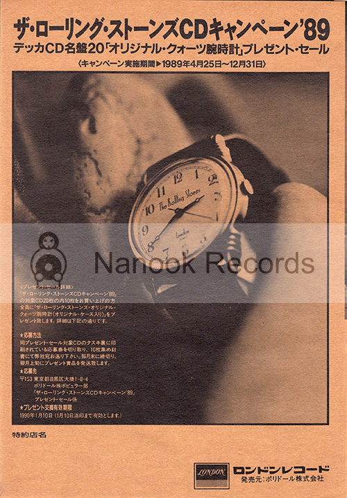 The Rolling Stones - 1989 Japanese flyer - London  Japan flyer