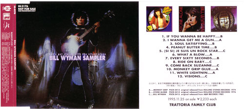Bill Wyman (Rolling Stones) - Let's Get Stoned With The Silent Stone - Polystar HI-5176 Japan CD