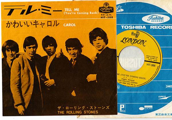 "The Rolling Stones - Tell Me - London HIT 388 Japan 7"" PS"