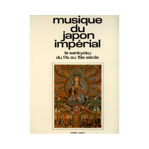 Yuize, Shinichi, Yasuko Nakashima, Hozan Yamamoto - Musique du Japon Impérial - Le Sankyoku du XVIIe au XIXe siècle - BAM LD 5054 France LP
