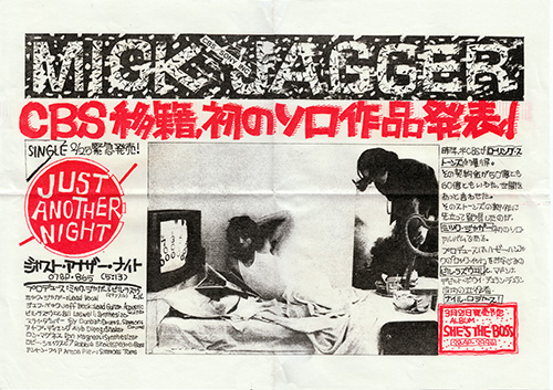 Mick Jagger Japan promo sheet for his first CBS 7""