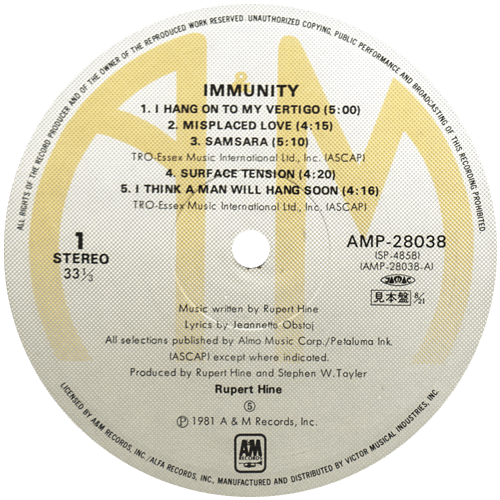 Rupert Hine - Immunity - A&M AMP-28038 Japan LP