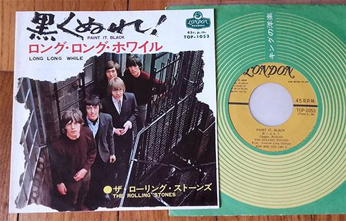 """The Rolling Stones - Paint It, Black - London TOP 1053 Japan 7"""" PS"""