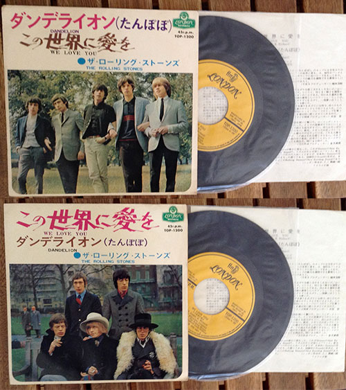 "The Rolling Stones - We Love You - London TOP 1200 Japan 7"" PS"