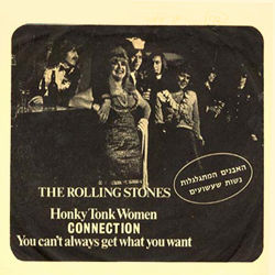 The Rolling Stones : Honky Tonk Women - Israel 1969