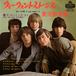 The Rolling Stones : Got Live If You Want It! - Japan 1965