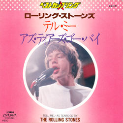 The Rolling Stones : Tell Me - Japan 1979