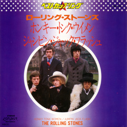 The Rolling Stones : Honky Tonk Women - Japan 1980
