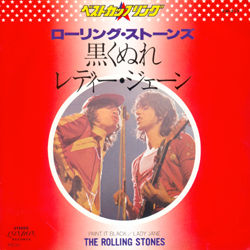The Rolling Stones : Paint It, Black - Japan 1980