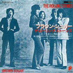 The Rolling Stones : Brown Sugar - Japan 1984