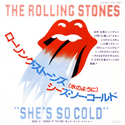 The Rolling Stones : She's So Cold - Japan 1980
