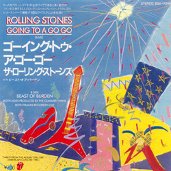 The Rolling Stones : Going To A Gogo (live) - Japan 1982