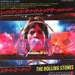 The Rolling Stones : Let's Spend The Night Together (live) - Japan 1982
