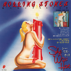 The Rolling Stones : She Was Hot - Japan 1984