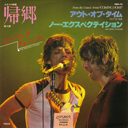 The Rolling Stones : Out Of Time - Japan 1978