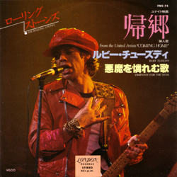 The Rolling Stones : Ruby Tuesday - Japan 1978
