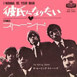 The Rolling Stones : I Wanna Be Your Man - Japan 1964