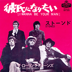 The Rolling Stones : I Wanna Be Your Man - Japan 1967