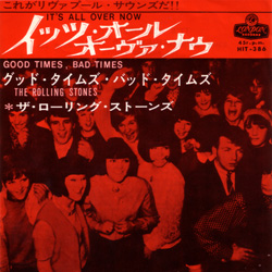 The Rolling Stones : It's All Over Now - Japan 1964