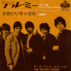 The Rolling Stones : Tell Me - Japan 1967