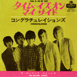 The Rolling Stones : Time Is On My Side - Japan 1967
