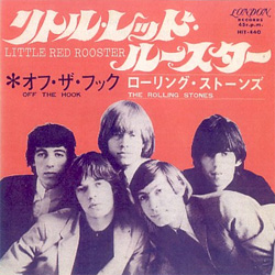 The Rolling Stones : Little Red Rooster - Japan 1968