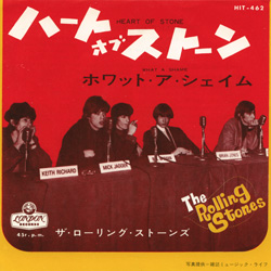 The Rolling Stones : Heart Of Stone - Japan 1965