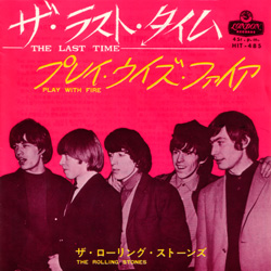 The Rolling Stones : The Last Time - Japan 1965