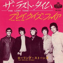The Rolling Stones : The Last Time - Japan 1968