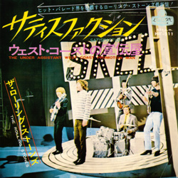 The Rolling Stones : Satisfaction - Japan 1965