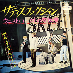The Rolling Stones : Satisfaction - Japan 1965