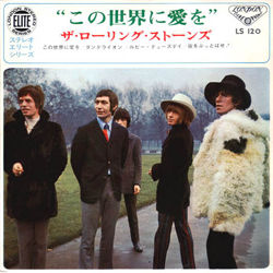 The Rolling Stones : We Love You - Japan 1967