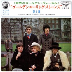 The Rolling Stones : The Rolling Stones Vol.1 - Japan 1968