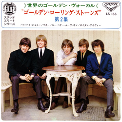 The Rolling Stones : The Rolling Stones Vol.2 - Japan 1968
