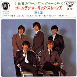 The Rolling Stones : Volume 3 - Japan 1968
