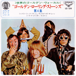 The Rolling Stones : Volume 4 - Japan 1968