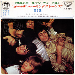 The Rolling Stones : Volume 6 - Japan 1969