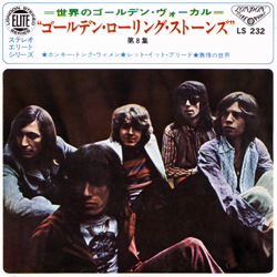 The Rolling Stones : Volume 8 - Japan 1970