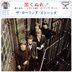 The Rolling Stones : Paint It, Black - Japan 1966