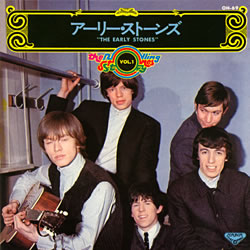 The Rolling Stones : The Early Stones - Japan 1973