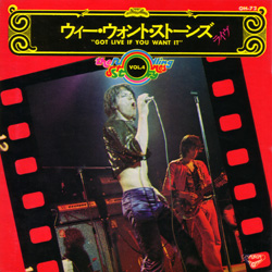 The Rolling Stones : Got Live If You Want It! - Japan 1973