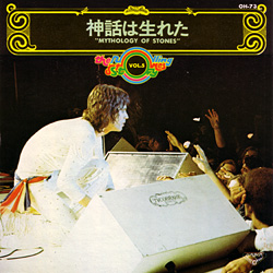 The Rolling Stones : Mythology Of Stones - Japan 1973