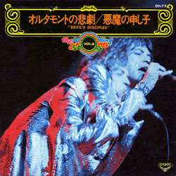 The Rolling Stones : Devil's Disciples - Japan 1973