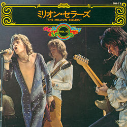 The Rolling Stones : The Million Sellers - Japan 1973