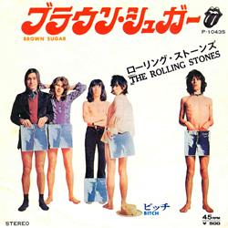The Rolling Stones : Brown Sugar - Japan 1971