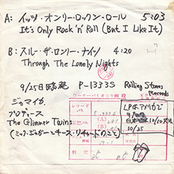 The Rolling Stones : It's Only Rock'n'Roll - Japan 1974