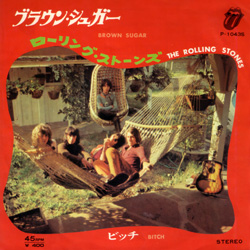 The Rolling Stones : Brown Sugar - Japan 1971